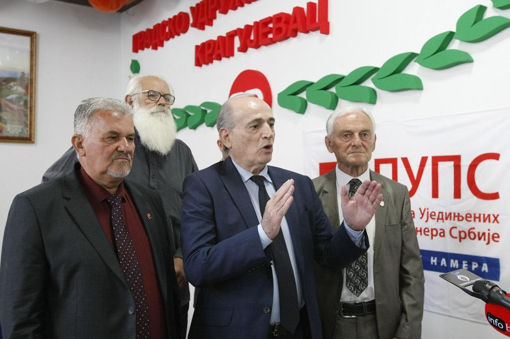 """Караван ПУПС-а """"СРБИЈО, И ОВО ЈЕ СРБИЈА"""" данас у Крагујевцу"""