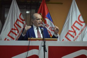 ПУПС И САВЕЗ ПЕНЗИОНЕРА СРБИЈЕ ЗАЈЕДНО У ОДБРАНИ ИНТЕРЕСА НАЈСТАРИЈИХ